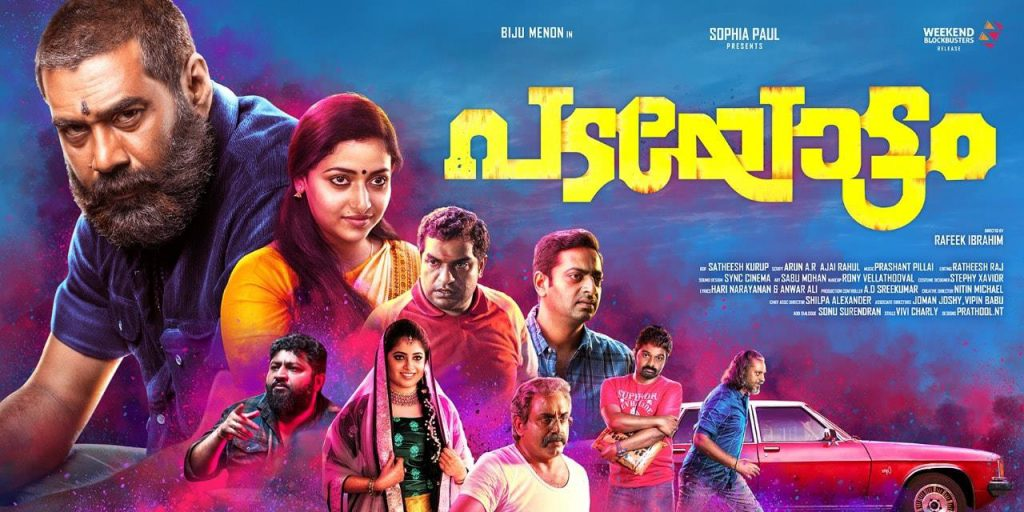 Padayottam-malayalam-movie-review-veeyen