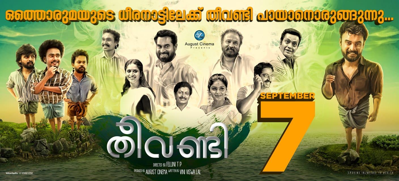 Theevandi 2018 Malayalam Movie Review Veeyen Veeyen Unplugged