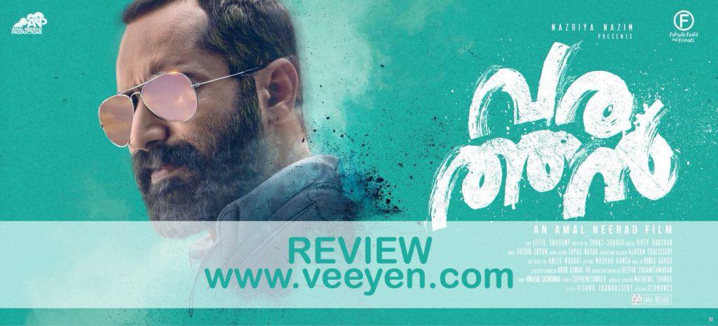 varathan-malayalam-movie-review-veeyen