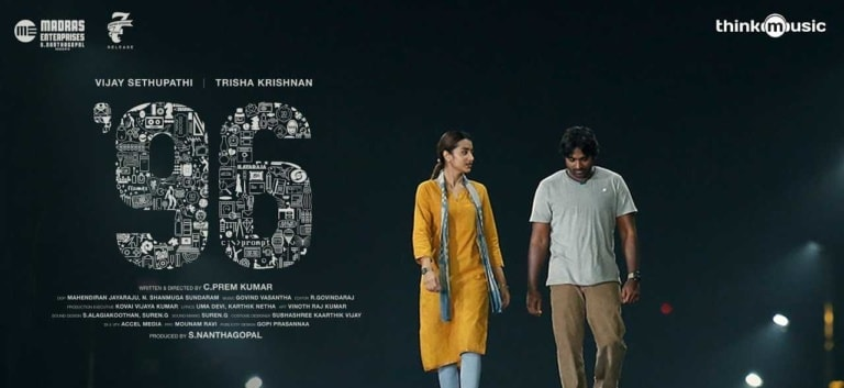 96-tamil-movie-review-veeyen