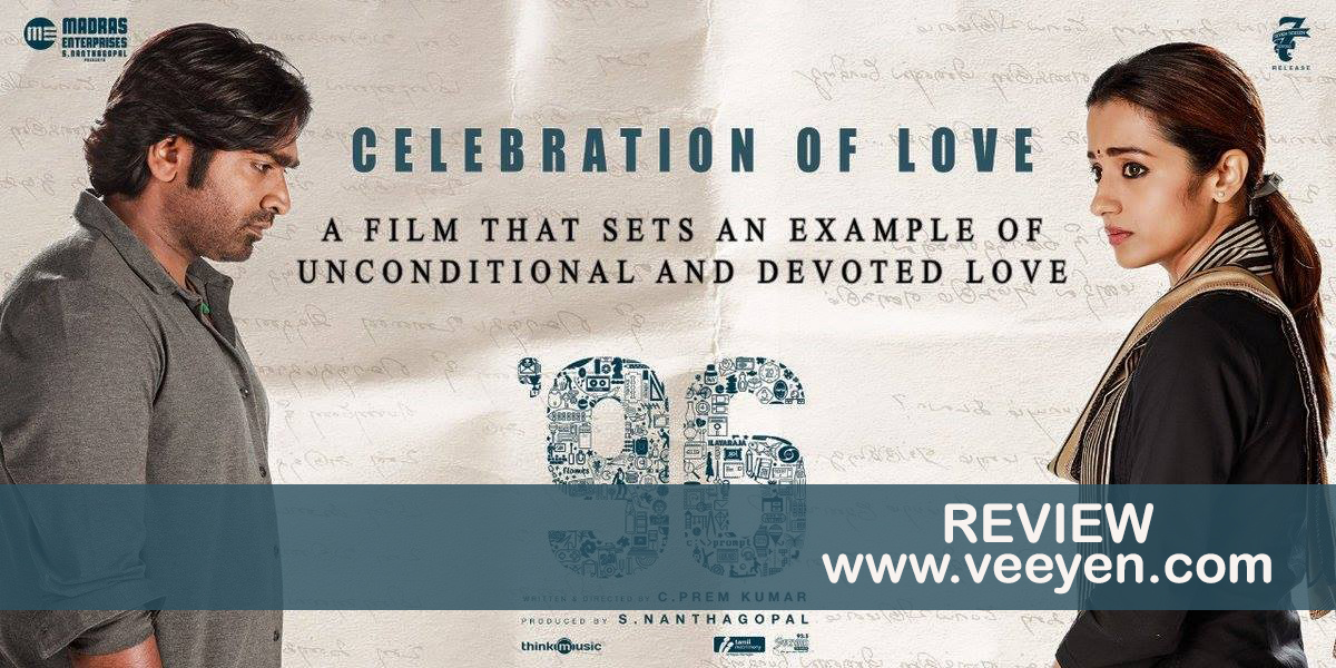 96 Tamil Movie Review In Tamil Language