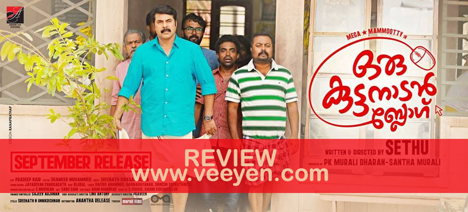 Oru Kuttanadan Blog Malayalam Movie Review Veeyen