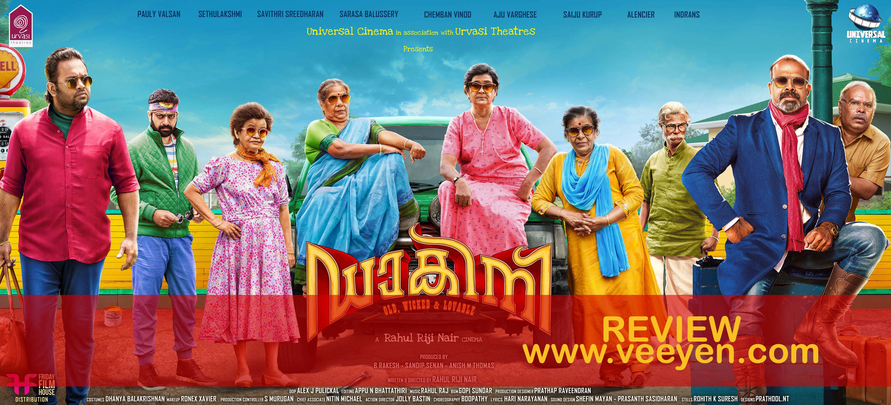 Dakini Movie Review Veeyen