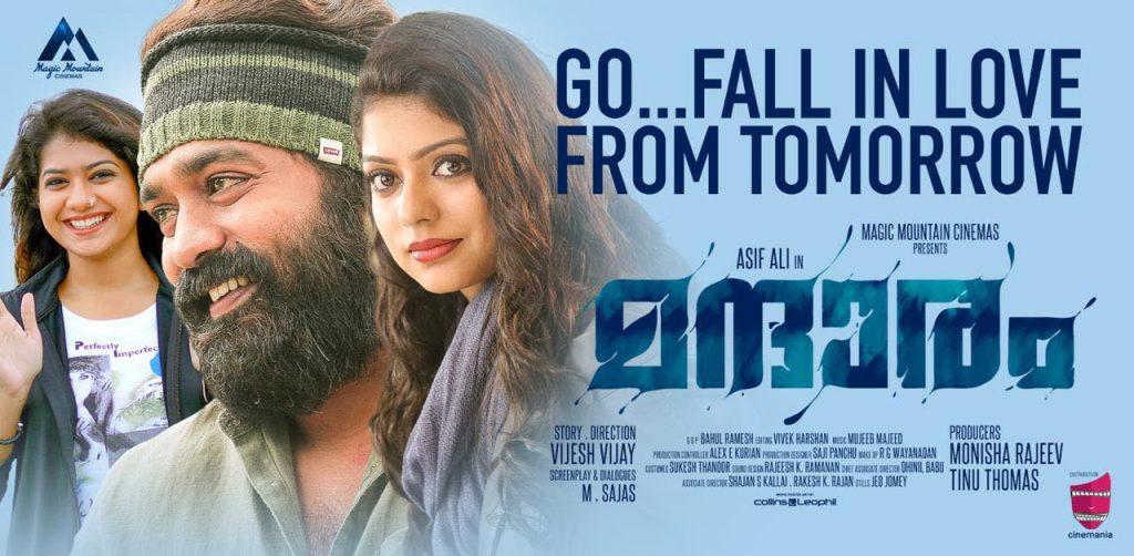 mandharam-malayalam-movie-review-veeyen