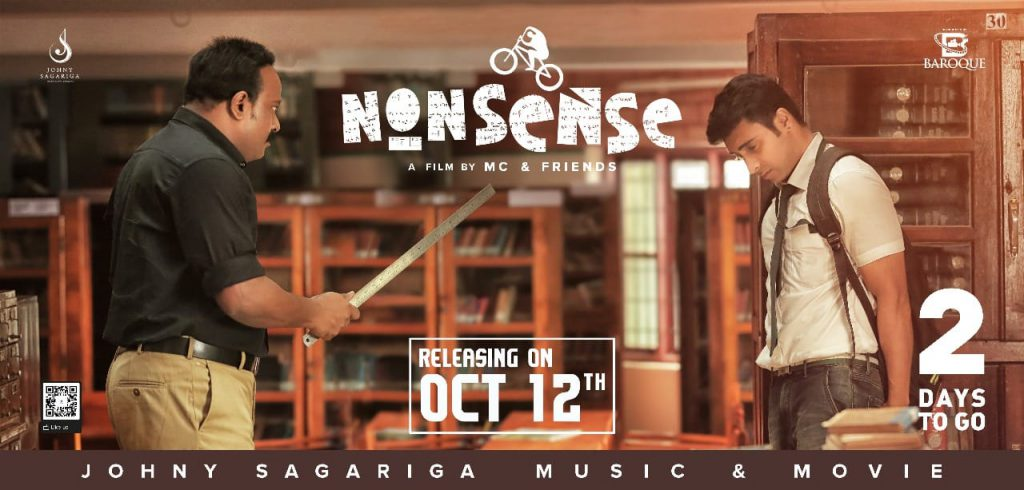 nonsense-malayalam-movie-review-veeyen