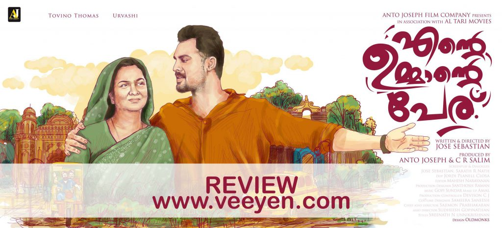 Ente Ummante Peru-Malayalam-Movie-Review-Veeyen
