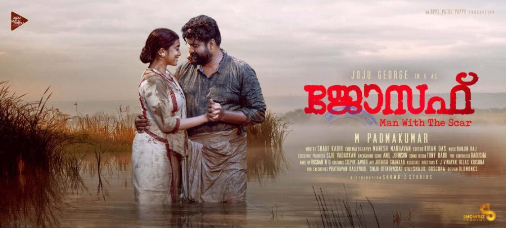 Joseph-Malayalam-Movie-Review-Veeyen