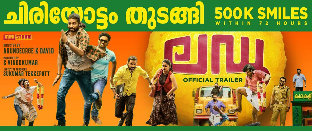 Ladoo-Malayalam-Movie-Review-Veeyen