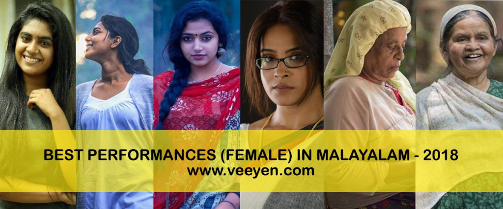 best female performances malayalam 2018