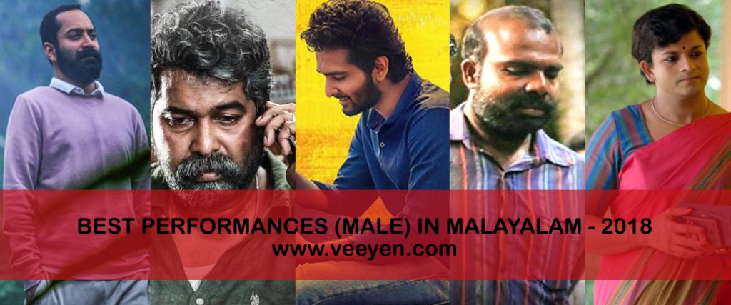 best male performances malayalam 2018