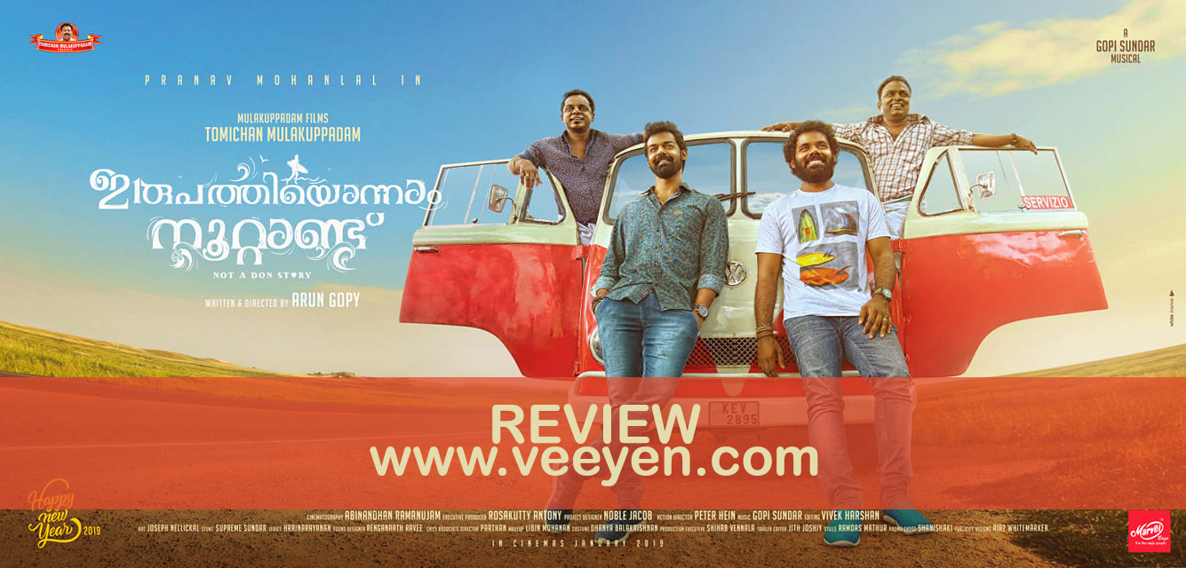 irupathiyonnam-noottandu-malayalam-movie-review-veeyen