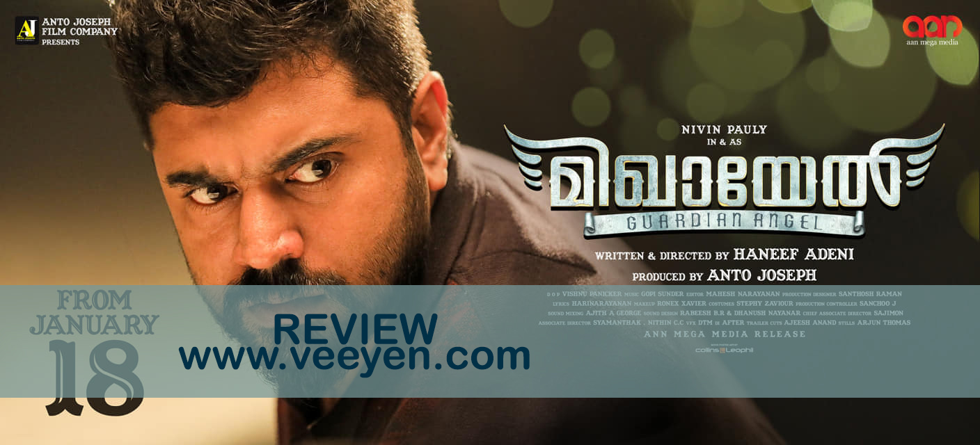 lam-movie-review-veeyen