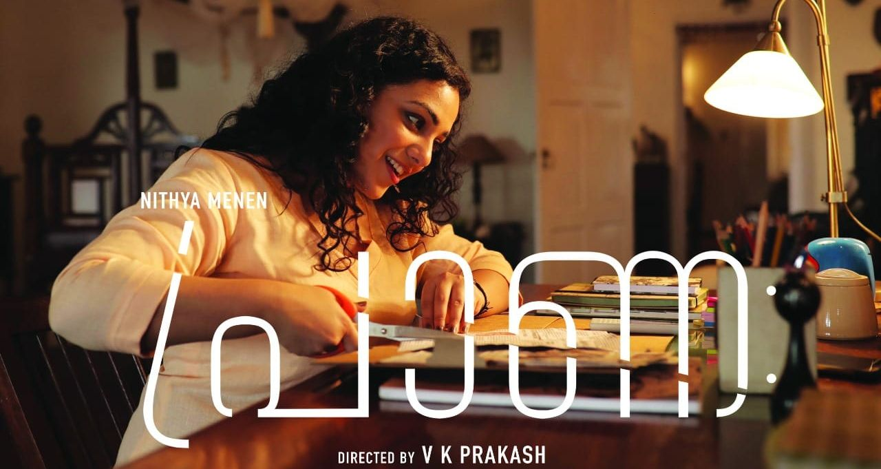 praana-malayalam-movie-review-veeyen
