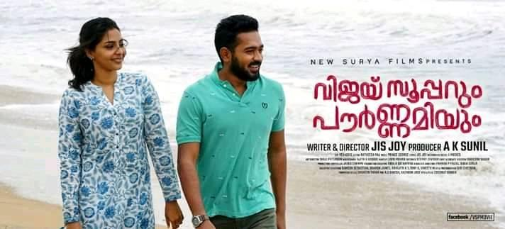 vijay-superum-pournamiyum-malayalam-movie-review-veeyen
