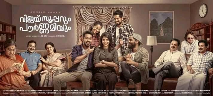 vijay-superum-pournamiyum-malayalam-movie-review-veeyen
