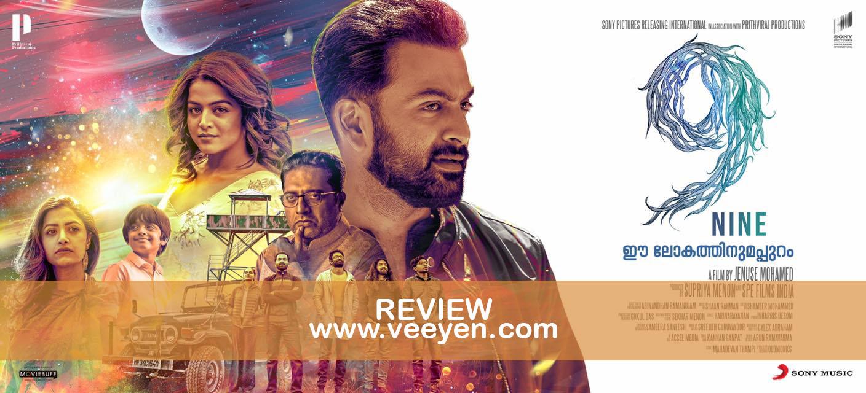 9-Malayalam-Movie-review