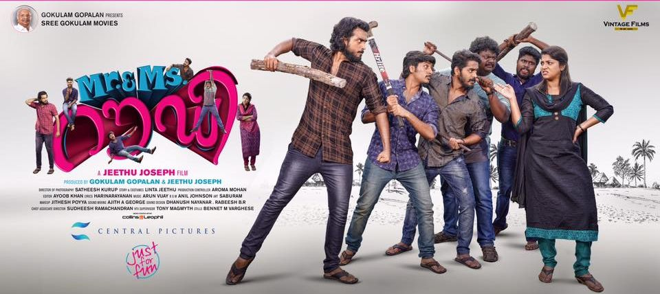 Mr & Ms Rowdy-Malayalam-Movie-Review-Veeyen