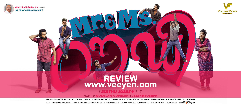 Mr & Ms Rowdy-Malayalam-Movie-Review-Veeyen