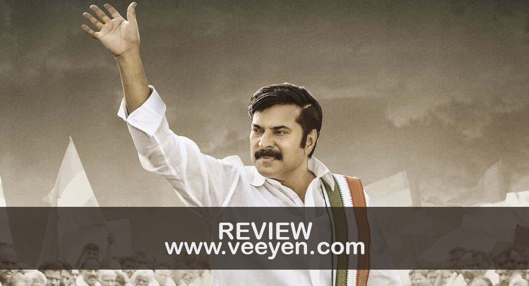 YSR-Yatra- Malayalam-Movie-Review-Veeyen
