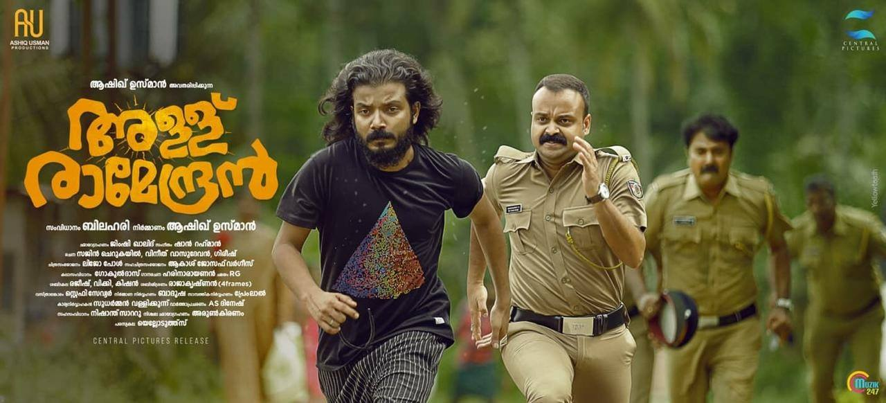 allu-ramendran-malayalam-move-review-veeyen