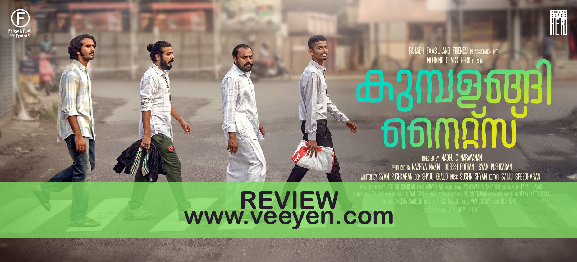 kumbalangi-nights-malayalam-movie-review-veeyen