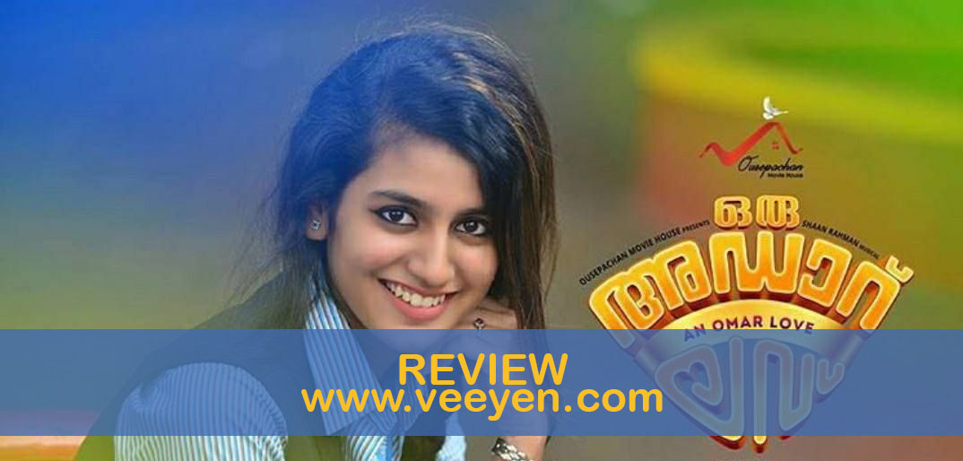 oru-adaar-love-movie-review-veeyen