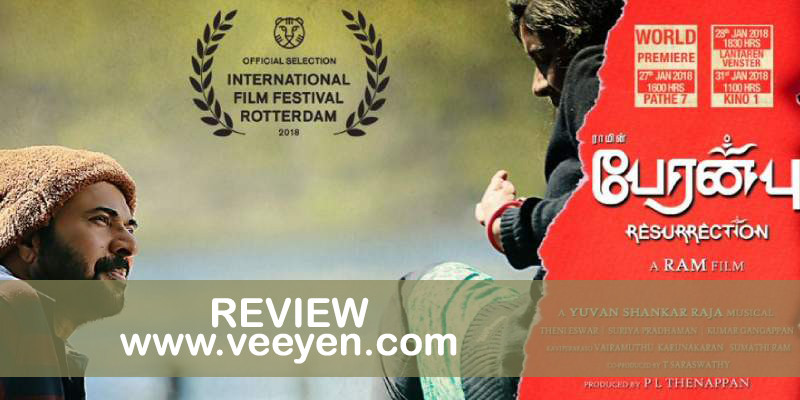 peranbu-tamil-movie-review-veeyen