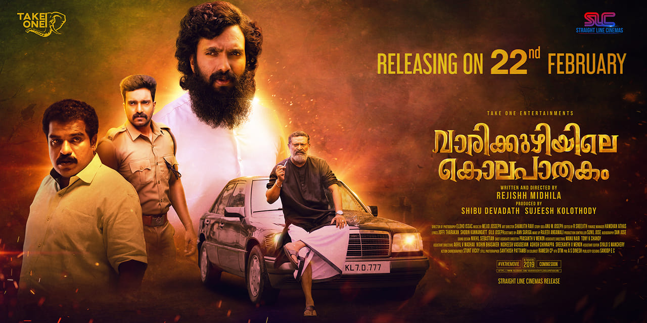 varikkuzhiyile-kolapathakam-malayalam-movie-review-veeyen