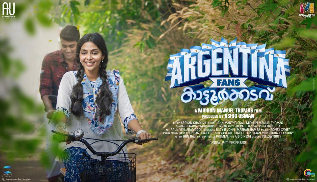 Argentina Fans Kattoorkadavu-Malayalam-Movie-Review-Veeyen