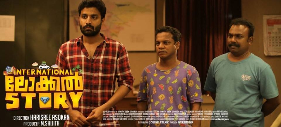 An International Local Story (2019) Malayalam Movie Review - Veeyen