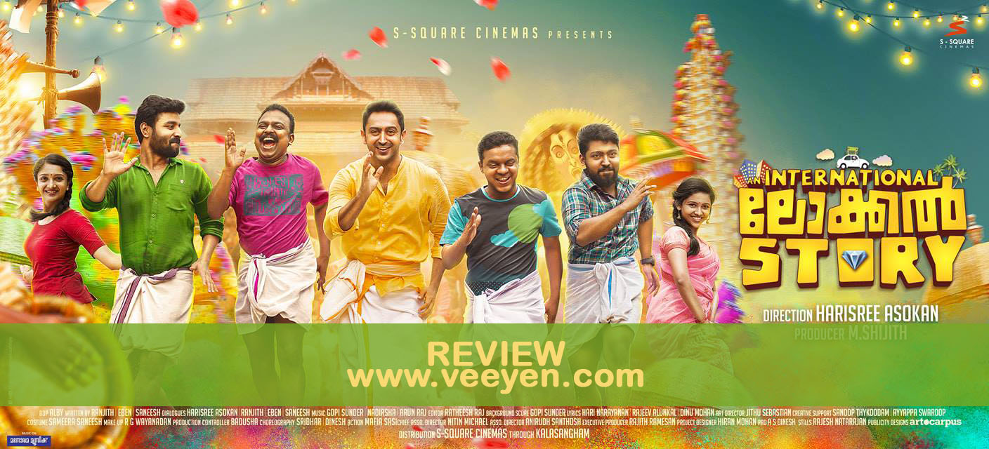 an-international-local-story-malayalam-movie-review-veeyen