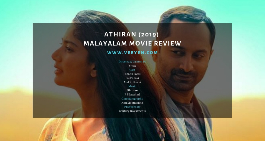 Athiran-Malayalam-Movie-Review-Veeyen