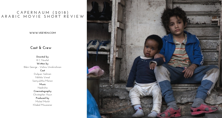 Capernaum-Arabic-Movie-Short-Review