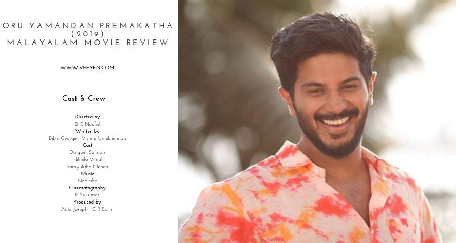 Oru-Yamandan-Premakatha-Malayalam-Movie-Review-Veeyen