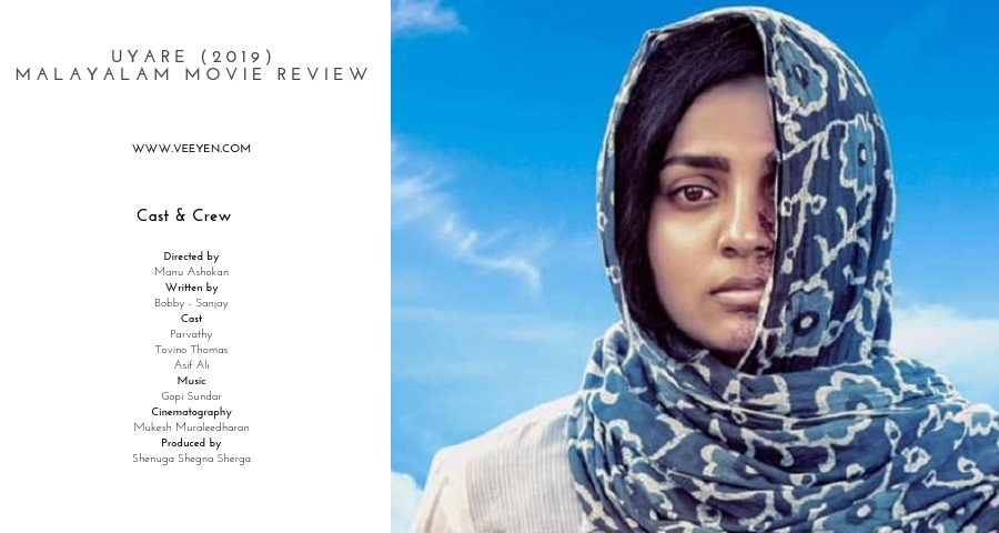 Uyare (2019) Malayalam Movie Review - Veeyen | Veeyen Unplugged