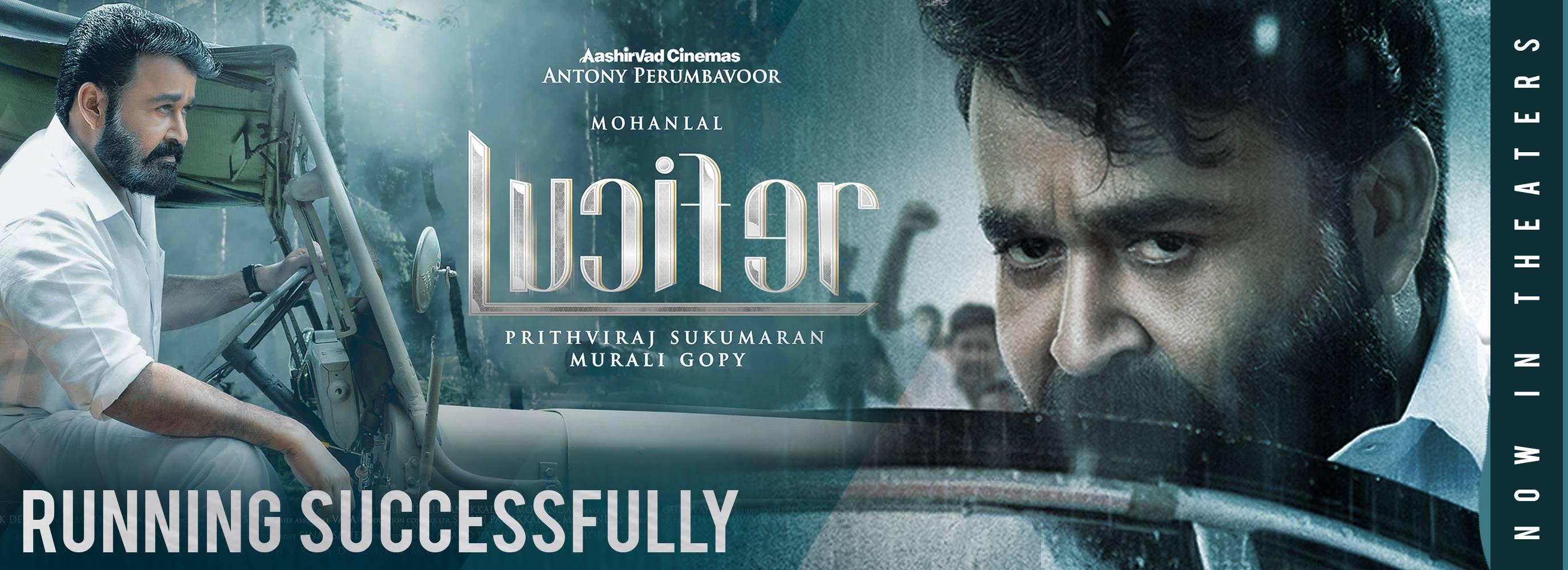 ,lucifer-malayalam-movie-review-veeyen
