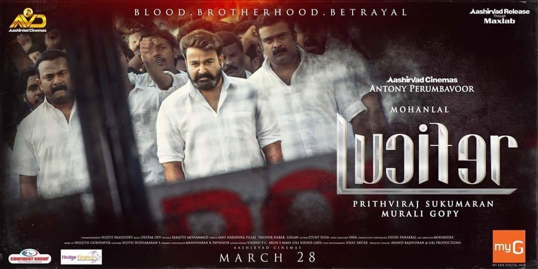 lucifer-malayalam-movie-review-veeyen