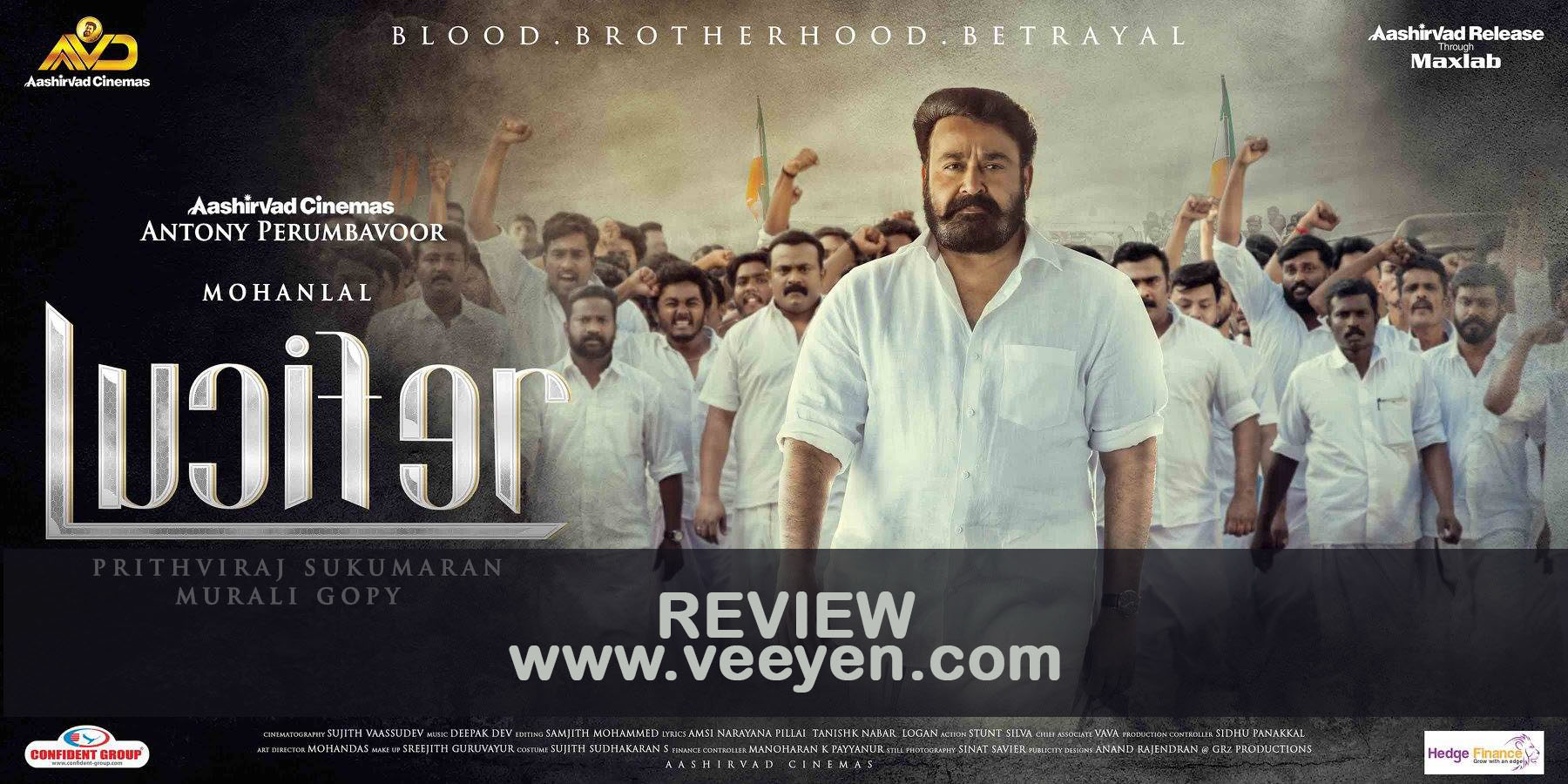 lucifer-malayalam-movie-review-veeyen