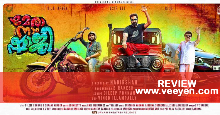 mera-naam-shaji-malayalam-movie-review-veeyen