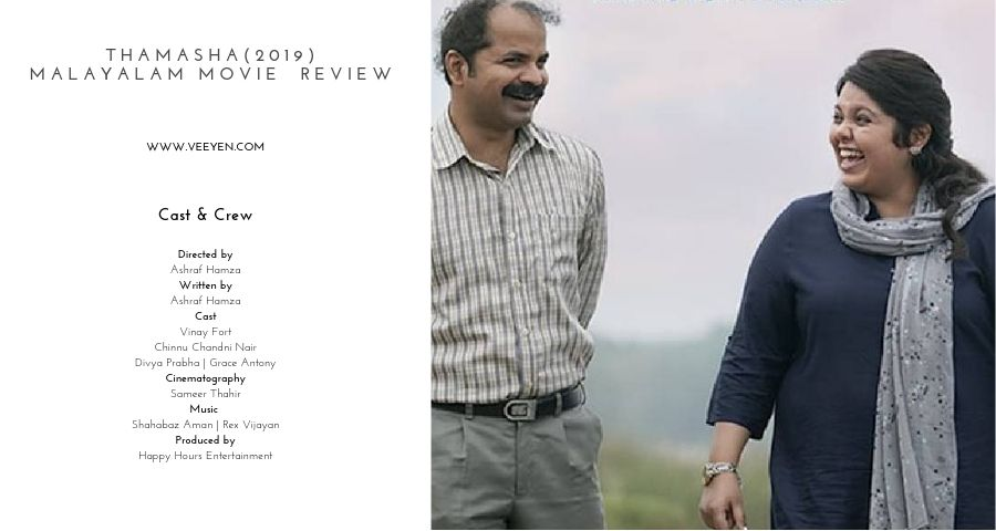 Thamasha-Malayalam-Movie-review-Veeyen-1