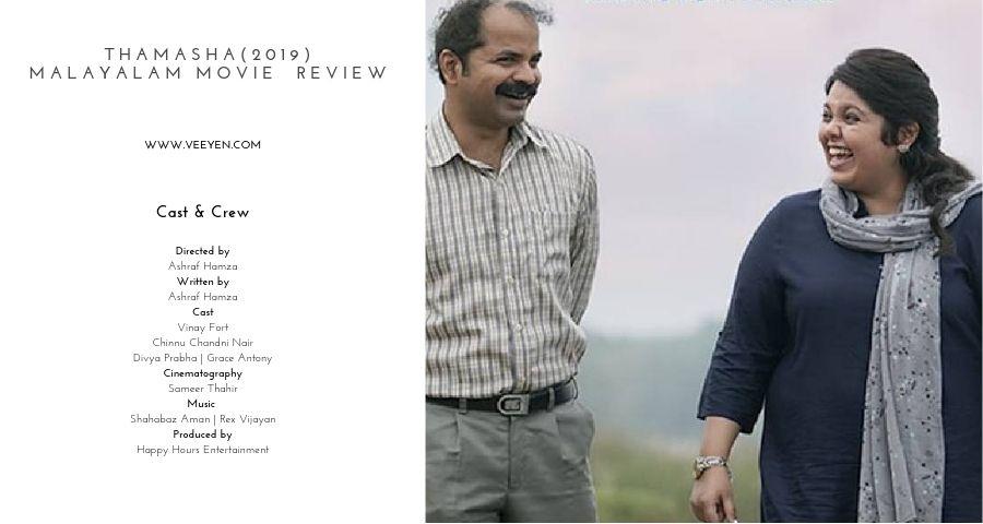 Thamasha-Malayalam-Movie-review-Veeyen-1